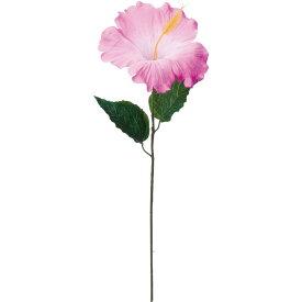 【造花】YDM/ハイビスカス ピンク/FS-8283-P【01】【取寄】