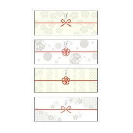 ササガワ/のしノートパール大COCOLO 20枚入り/50-9706【01】【取寄】[5冊] ラッピング用品 ・梱包資材 ラッピングペーパー(包装紙) カットアイテム