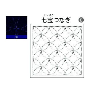 花ふきん(3枚入)#291 藍 七宝つなぎ/OHF-291【01】【取寄】