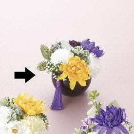 【ソープフラワー】松野ホビー/シャボンフラワー仏花 ほのかブラック/GM3672【01】【01】【取寄】[6個]
