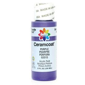 Delta Ceramcoat/セラムコート アクリルペイント絵具 59ml Purple/2015【01】【取寄】