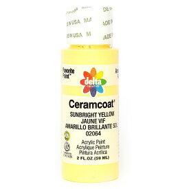 Delta Ceramcoat/セラムコート アクリルペイント絵具 59ml Sunbright Yellow/2064【01】【取寄】