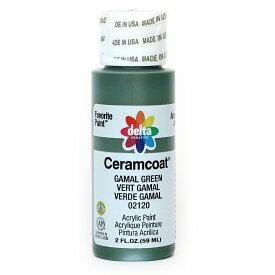 Delta Ceramcoat/セラムコート アクリルペイント絵具 59ml Gamal Green/2120【01】【取寄】
