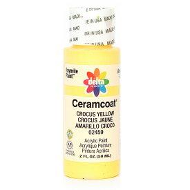 Delta Ceramcoat/セラムコート アクリルペイント絵具 59ml Crocus Yellow/2459【01】【取寄】《 手芸用品 クラフト ペインティング 》