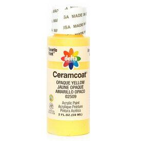 Delta Ceramcoat/セラムコート アクリルペイント絵具 59ml Opaque Yellow/2509【01】【取寄】《 手芸用品 クラフト ペインティング 》