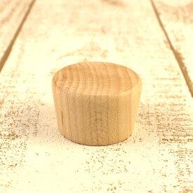 即日 ハーバリウム瓶専用 木製キャップ(単品) メープル《ハーバリウム 瓶・ボトル キャップ単品》