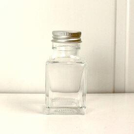 即日 ハーバリウム瓶 (角)50ml アルミ銀キャップ付《ハーバリウム 瓶・ボトル ガラス瓶》