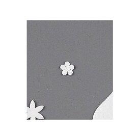 サンセイ/C-223 ユキヤナギ・コデマリ ビロード 30枚/362235【01】【取寄】《 花資材・道具 アクセサリー ペーパーフラワー用品 》