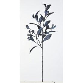 【造花】アスカ/クロトンスプレー #099 ネイビーブラック/A-43061-99【01】【01】【取寄】《 造花(アーティフィシャルフラワー) 造花葉物、フェイクグリーン その他の造花葉物・フェイクグリーン 》