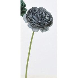 【造花】アスカ/ラナンキュラスピック #100S スモーキーブラック/A-33453-100S【01】【01】【取寄】《 造花(アーティフィシャルフラワー) 造花 花材「ら行」 ラナンキュラス 》