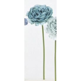 即日 【造花】アスカ/ラナンキュラスピック #009T テイール/A-33453-9T《 造花(アーティフィシャルフラワー) 造花 花材「ら行」 ラナンキュラス 》