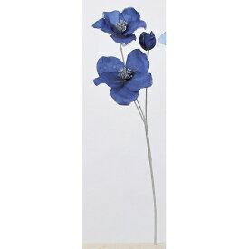 【造花】アスカ/クリスマスローズ×2 つぼみ×1 #009 ブルー/AX69030-9【01】【01】【取寄】《 造花(アーティフィシャルフラワー) 造花 花材「か行」 クリスマスローズ 》