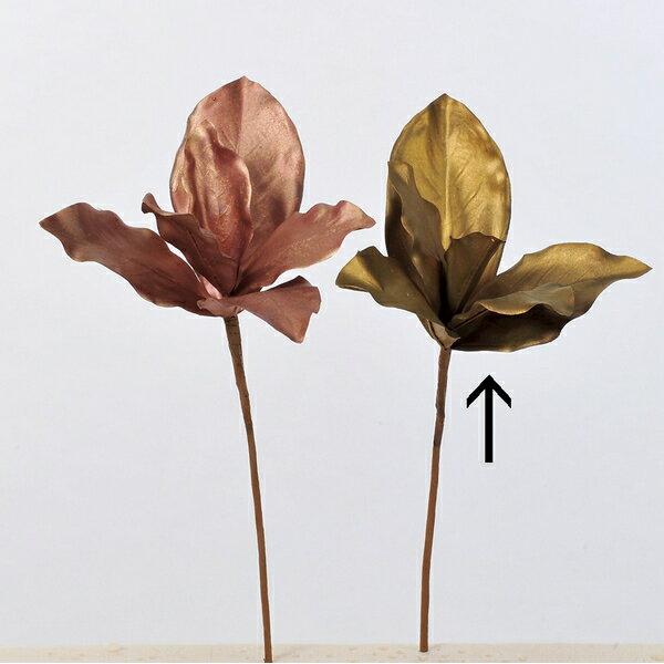 【造花】アスカ/マグノリアリーフ NO.040Q アンティークゴールド/A-74476-40Q【01】【取寄】《 造花(アーティフィシャルフラワー) 造花 花材「ま行」 モクレン(木蓮)・マグノリア 》
