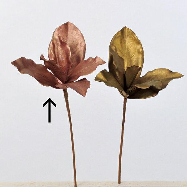 【造花】アスカ/マグノリアリーフ NO.005G ローズゴールド/A-74476-5G【01】【取寄】《 造花(アーティフィシャルフラワー) 造花 花材「ま行」 モクレン(木蓮)・マグノリア 》