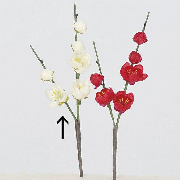 【造花】アスカ/梅ピック×6 NO.001 ホワイト/A-73289-1【01】【取寄】《 造花(アーティフィシャルフラワー) 造花 花材「あ行」 ウメ(梅) 》