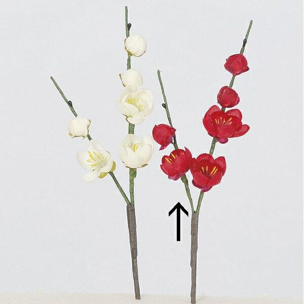 【造花】アスカ/梅ピック×6 NO.002 レッド/A-73289-2【01】【取寄】《 造花(アーティフィシャルフラワー) 造花 花材「あ行」 ウメ(梅) 》