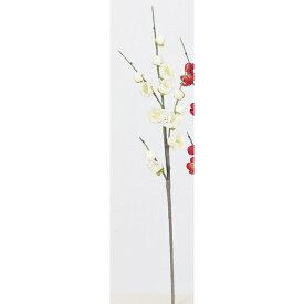 【造花】アスカ/梅×14 #001 ホワイト/A-73293-1【01】【01】【取寄】《 造花(アーティフィシャルフラワー) 造花 花材「あ行」 ウメ(梅) 》
