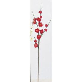 【造花】アスカ/梅×14 #002 レッド/A-73293-2【01】【01】【取寄】《 造花(アーティフィシャルフラワー) 造花 花材「あ行」 ウメ(梅) 》