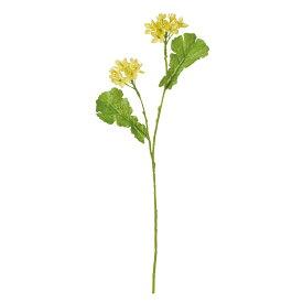 【造花】YDM/ナノハナX2/FS-5187Y【01】【取寄】