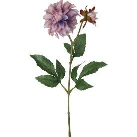 【造花】YDM/インディゴミニダリア/FA-7197LAV【01】【01】【取寄】《 造花(アーティフィシャルフラワー) 造花 花材「た行」 ダリア 》