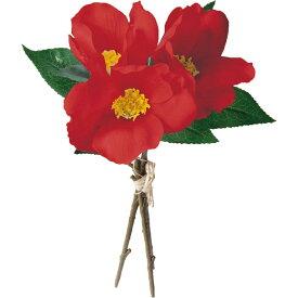 【造花】YDM/ベルベットツバキバンチ/FS-5316R【01】【01】【取寄】《 造花(アーティフィシャルフラワー) 造花 花材「た行」 ツバキ(椿) 》