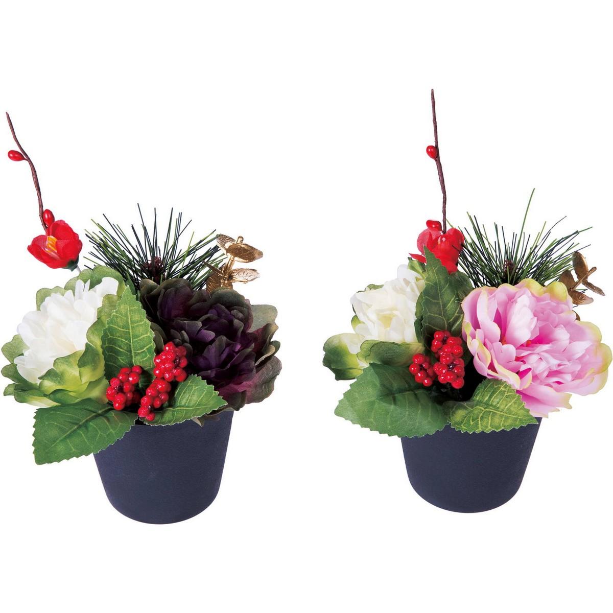 【造花】YDM/ハボタンミックスポット/FS-5323AST【01】【01】【取寄】《 造花(アーティフィシャルフラワー) 造花ギフト フラワーアレンジ 》