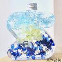 即日 NAMEW(ネイミュー)/イニシャルハーバリウム用 アルファベットPETボトル ≪S≫ 315ml《ハーバリウム 瓶・ボトル…