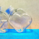 即日 NAMEW(ネイミュー)/イニシャルハーバリウム用 アルファベットPETボトル・ミニ ≪ハート≫ 115ml《ハーバリウム…