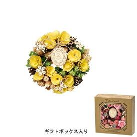 GREENHOUSE/ナチュラルリース S P付 イエローグリーン/4333-C【01】【取寄】
