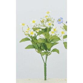 【造花】アスカ/インパチェンスブッシュ #001 ホワイト/A-33656-001【01】【取寄】