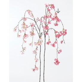 即日 【造花】アスカ/しだれ桜×85 つぼみ×6 #003 ピンク/A-33543-003