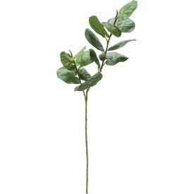 【造花】YDM/シーグレープ グリーン/GL-5213-GR【01】【取寄】