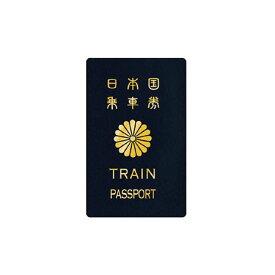 LittleGarden/IC−と パロディ 6.パスポート/xic01006【01】【取寄】[10個]