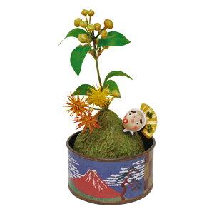 丸和貿易/浮世缶詰 盆栽 赤富士/400868303【01】【取寄】