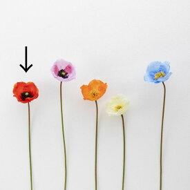 【造花】ボブクラフト/ポピー レッド/19001R【01】【取寄】[3個] 造花(アーティフィシャルフラワー) 造花 花材「は行」 ポピー