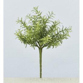 【造花】アスカ/ローズマリーブッシュ #051A グリーン/A-43321-51A【01】【取寄】 造花(アーティフィシャルフラワー) 造花葉物、フェイクグリーン ミント 手作り 材料