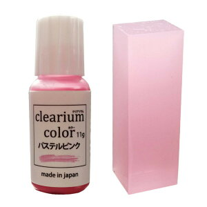 即日 そらプリ/クリアリウム color 11g パステルピンク ≪クリアリウム専用着色剤≫/ep007 固まるハーバリウム 着色剤