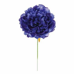 【造花】MAGIQ(東京堂)/ピオニーピック 3本 #5 BLUE/FM009181-005【01】【取寄】造花(アーティフィシャルフラワー) 造花 花材「さ行」 シャクヤク(芍薬)・ボタン(牡丹)・ピオニー 手作り