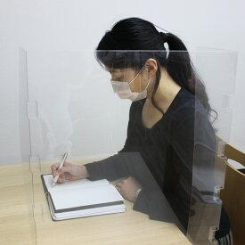即日 飛沫防止パーテーション(折りたたみ式) 透明