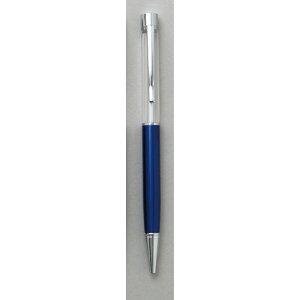 ミレニアムアート/ハーバリウムボールペン 5本入 ブルー/ML012-B【01】【取寄】ハーバリウム ボールペン ボールペン 手作り 材料