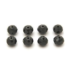 エルベール/ガラスボタンカット8mm ブラック 約8個/BJ-507【07】【取寄】[3袋] 手芸用品 アクセサリー ビーズ 手作り 材料