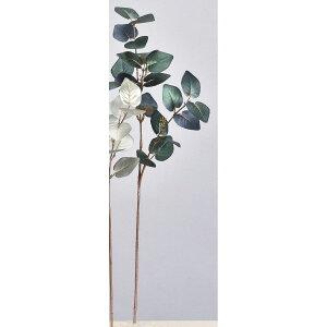 【造花】アスカ/ユーカリ グリーンゴールド/AX69916-53G【01】【取寄】 造花(アーティフィシャルフラワー) 造花葉物、フェイクグリーン ユーカリ