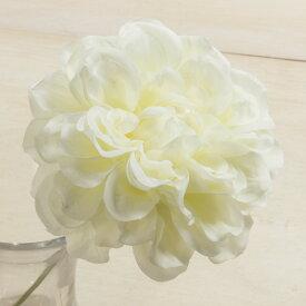 即日 【造花】YDM/ダリアピック ホワイト/FA6756-W《 造花(アーティフィシャルフラワー) 造花 花材「た行」 ダリア 》