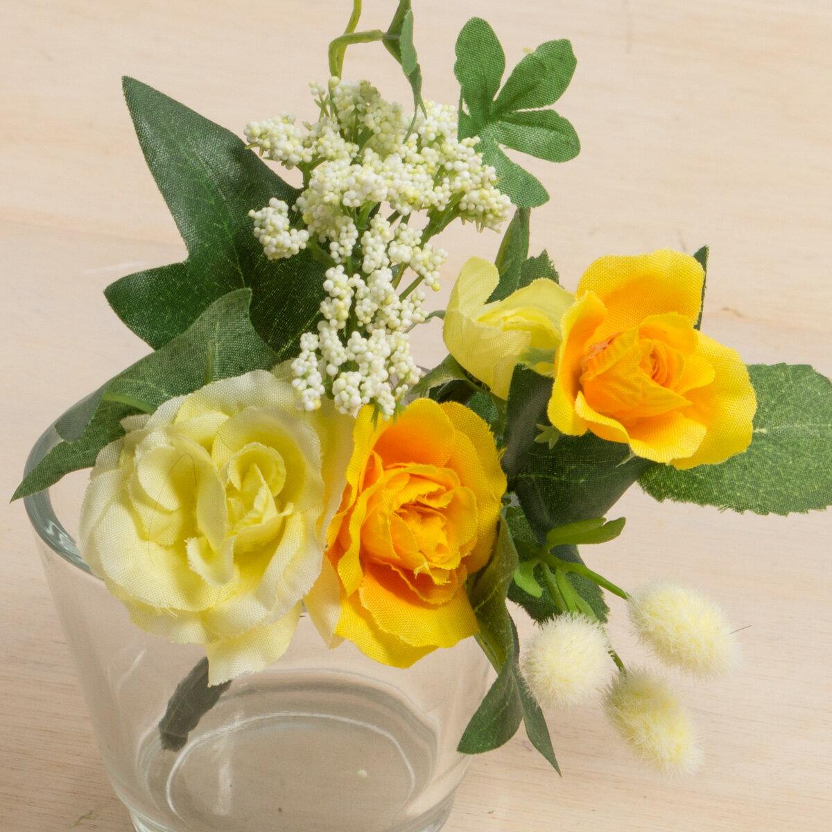 即日 【造花】YDM/ミニローズミックスブッシュ イエロー/FB2323-Y《 造花(アーティフィシャルフラワー) 造花 花材「は行」 バラ 》