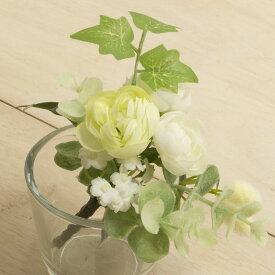 即日 【造花】YDM/ミニラナンブッシュ グリーンホワイト/FB2325-G/W《 造花(アーティフィシャルフラワー) 造花 花材「ら行」 ラナンキュラス 》