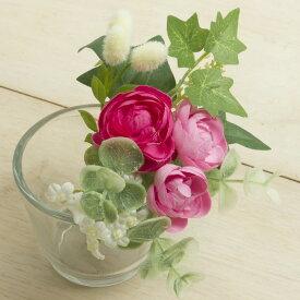 即日 【造花】YDM/ミニラナンブッシュ ピンクビューティー/FB2325-PBT《 造花(アーティフィシャルフラワー) 造花 花材「ら行」 ラナンキュラス 》