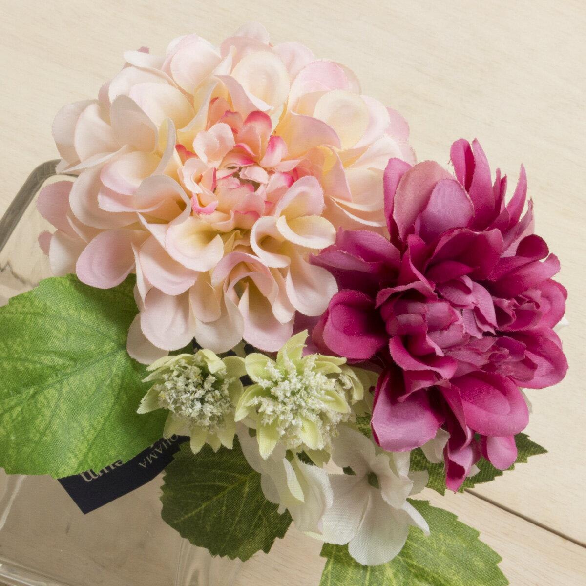 即日 【造花】YDM/ダリアミックスバンチ ピンクビューティー/FB2380-PBT《 造花(アーティフィシャルフラワー) 造花 花材「た行」 ダリア 》