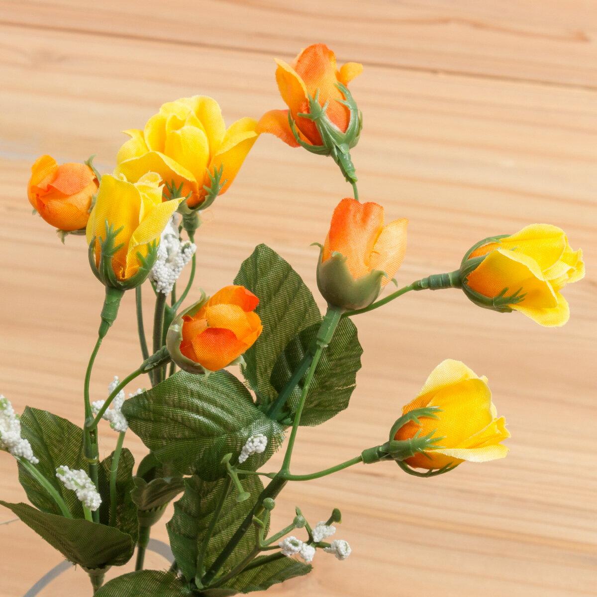 大特価 即日 【造花】YDM/カスミツキミニローズバッド イエローオレンジ/FB2349-YOR《 造花(アーティフィシャルフラワー) 造花 花材「は行」 バラ 》