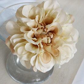 即日 【造花】アスカ/ダリアピック ソフトベージュ/A-31451-8A《 造花(アーティフィシャルフラワー) 造花 花材「た行」 ダリア 》