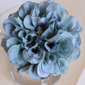 即日 【造花】アスカ/ダリアピック ライトブルー/A-31451-19《 造花(アーティフィシャルフラワー) 造花 花材「た行」 ダリア 》